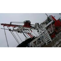 Wholesale Oilfield Rig Equipment Drilling Rig Top Drive Inclined Adjustable Mast  12 - 90 Deg from china suppliers