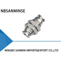 """Wholesale SSM Quick Disconnect Industrial Air Hose Fittings 28""""Hg Vacuum Rating from china suppliers"""