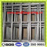 Wholesale factory sale Steel Material Mesh Reinforcing from china suppliers