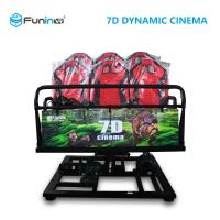 Wholesale Professional 7D 9D Movie Theater Simulator For 8 / 9 / 12  Players from china suppliers