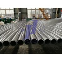 Wholesale EN10305-1 E235 E355 Seamless Cold Drawn Precision Steel Tubes For Hydraulic Line from china suppliers