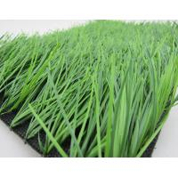 Wholesale FIFA 2 Star Football Artificial Grass With 60mm Height For Internationl Football Match from china suppliers