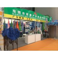 DONGGUAN FREEMAN OUTDOOR CO.,LTD.