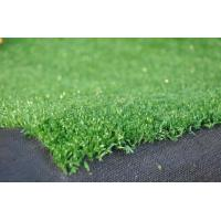 Wholesale artificial grass for golf putting green from china suppliers