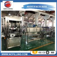 Buy cheap User-Friendly Design Bottle Automatic Labeling Machine sleeve shrink machine from wholesalers