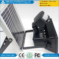 China 20W Solar Powered Floodlight/ Spotlight, Outdoor Waterproof Security Light for Home, Garden, Lawn, Pool on sale