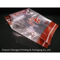 Wholesale Side Gusseted Reclosable Bags / Fresh Meat Packaging Pouch High barrier QS Approval from china suppliers