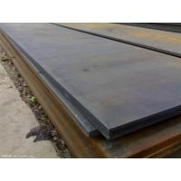 Wholesale Normal Structural Steel Slab Sheet, S235JR Hot Rolled Carbon Steel Plate EN10025 For Welding Special Steel from china suppliers