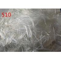 Wholesale Alkali Free White Fiberglass Chopped Strand 0.15% Moisture Compatible With PC from china suppliers