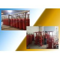Wholesale Clean Gas Fm 200 Extinguishing System Preparation For Storage Room from china suppliers