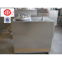 Wholesale Powder charge additive Feeding High Speed Mixer Granulator machine 80 Kg / batch from china suppliers