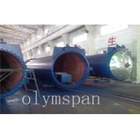 Wholesale Food Rubber AAC Autoclave Pressure Vessel For Chemical / Textile / Wood from china suppliers