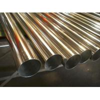 Wholesale Stainless Steel Seamless Pipes & Tube ASTM A269 Standard Specification for Seamless and Welded Austenitic Stainless Stee from china suppliers