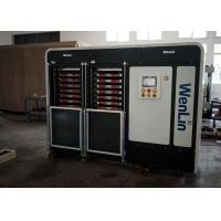 Buy cheap PVC fusing machine for id cards , contactless card laminate press machine 10.4 inch PLC Screen from wholesalers