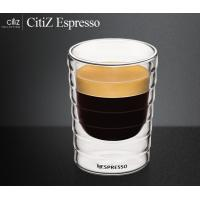 Wholesale CitiZ Espresso(80ml) Double Wall shot Glass Coffee Cup,Mug,teacup,Thermo Glass 2.5oz from china suppliers