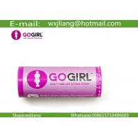 Wholesale New Go Girl Pee Standing Female Reusable Collapsible Silicone Journey Urinating from china suppliers