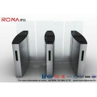 Wholesale Building Access Control Turnstile Flap Barrier Automatic With Polishing Surface from china suppliers