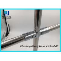 Wholesale HJ-4D Paralleled Chrome Pipe Connectors For Conveyor Assembly Lines from china suppliers