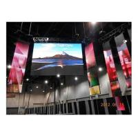 Wholesale High Power RGB Led Video Wall for Bus Stations 160*160mm 1R1G1B 40000 Dots / ㎡ from china suppliers