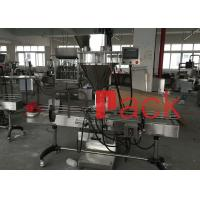 Wholesale Auger type powder filling machine with PLC , Touch screen and weighing module control from china suppliers