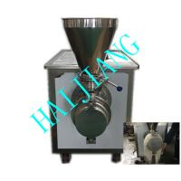 Wholesale Indoor Wet Granulation Machine Screw Extruder Side Discharge In Pharmaceutical Industry from china suppliers