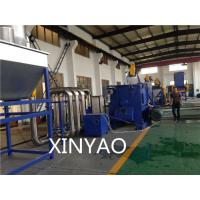 Wholesale Agricultural Films Washing Plastic Recycling Plant / PE Film Washing Line from china suppliers