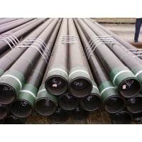 Wholesale API 5DP 127 *9.19mm drill pipe *G105* NC50 by Tantu from china suppliers