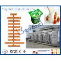 Wholesale Industrial Type Yogurt Production Equipment , CE Milk Production Machinery from china suppliers