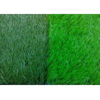 Wholesale Monofilament Synthetic Football Artificial Grass 40mm To 60mm Height from china suppliers