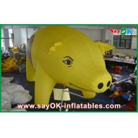 Wholesale Yellow Inflatable Outdoor Pig Cartoon Characters For Advertising from china suppliers