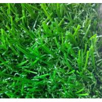 Wholesale Synthetic 20 mm Home Artificial Grass V Shape For Landscaping Decoration from china suppliers