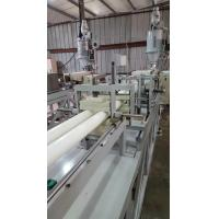 Wholesale POM,PP,PE,ABS Bar /stick / rod making machine from china suppliers