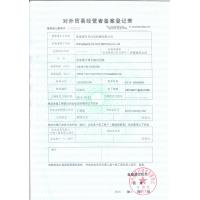 ZHANGJIAGANG CITY BENK MACHINERY CO., LTD. Certifications