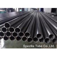 Wholesale ERW Stainless Steel Heat Exchanger Tube EN1.4311 TP304LN For Pharmaceuticals from china suppliers