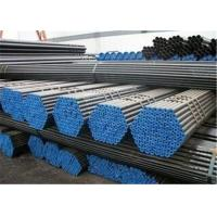 Wholesale J55 K55 N80 8 Inch Seamless Drilling Casing Pipe For Water Well And Oil Well from china suppliers