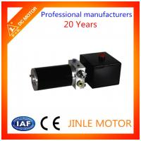Wholesale Mini Hydraulic Power Unit Medical Care Equipment 24v DC 2000rpm from china suppliers