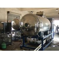 Wholesale 20 ㎡ Temperature Control Vacuum Freeze Dryer , Fruit And Vegetable Drying Machines from china suppliers