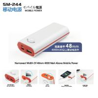 Wholesale 4400mAh Universal Power Bank Use in iphone.ipad, Digital camera and more from china suppliers