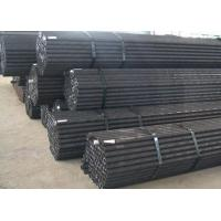 Quality GB/T 1591-2008 GB709 Alloy Black Seamless Steel Pipe 0.1mm - 20mm For Industry for sale