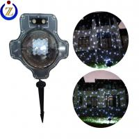 Buy cheap Star Motion Shower Laser Magic Christmas Lights Red and Green Show Laser Light Projector for Christmas from wholesalers