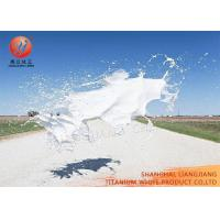 Wholesale High Lightness Titanium Dioxide R909 For Powder Coatings , Industrial Grade from china suppliers