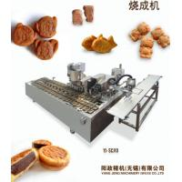 Wholesale Automatic Oiled Brush Cake Forming Machine Capacity 600 - 1000 pcs from china suppliers