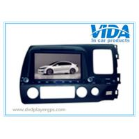 Wholesale 7'' Two DIN Car DVD/GPS Navagation special for HONDA Civic(right driving) from china suppliers