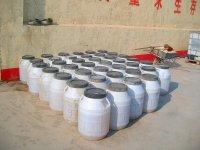 Wholesale China Origin Industry Grade Zinc Chloride 96%min,Zinc Chloridewith best qualiy and low price from china suppliers