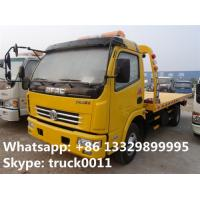 Wholesale CLW5080TQZ4 dongfeng 120hp 3tons road wrecker truck for sale, factory sale best price dongfeng flatbed towing vehicle from china suppliers