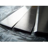 Wholesale High Speed Steel(HSS) W18 Planer Knives from china suppliers