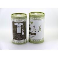 Quality Food Grade Lovely Cardboard Paper Cans packaging for Baby Clothes and Gifts for sale