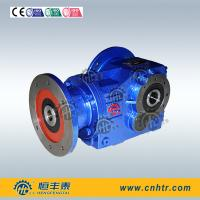 Wholesale Helical Bevel Speed Bevel Gear Reducer Right Angel Gearbox same as SEW from china suppliers