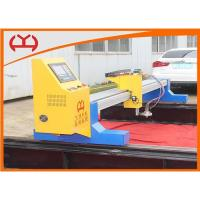 Wholesale Stepper Motor Gantry CNC Plasma Metal Cutting Machine Arc Voltage Height Control from china suppliers