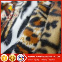 Wholesale 100 % Polyester 3mm plush leopard animal skin print imitate super soft velboa from china suppliers